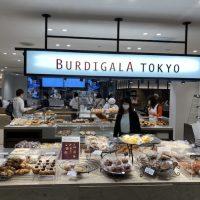 【東京駅】リニューアルしたBURDIGALA TOKYOで朝ごパン【vol.220】