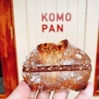 【鎌倉・腰越】今年オープン!江ノ電に乗って行きたいパン屋さん「KOMO PAN」