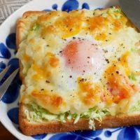 栄養もボリュームも大満足!簡単「お食事系トースト」レシピ5選