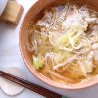 煮込まず簡単!免疫力を高める「ねぎと豚のしゃぶしゃぶスープ」