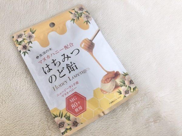 マヌカハニー配合はちみつのど飴