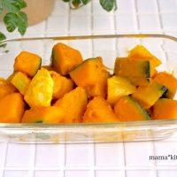 ホクホクおいしい!簡単「かぼちゃ」作り置きレシピ5選