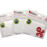 除菌ウェットが取り出しやすい!繰り返し使える「Bitatto ウエットシートのふた」