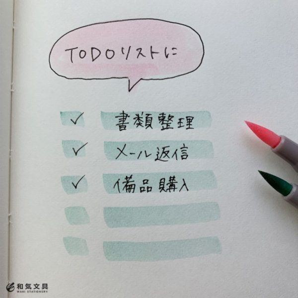 手帳・ノートまとめ カラーペン