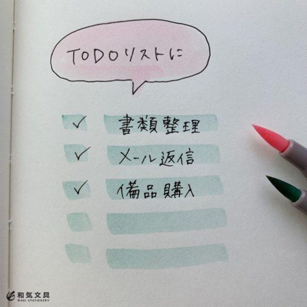 カラーペンで簡単!「欲しい物」「ToDo」リスト