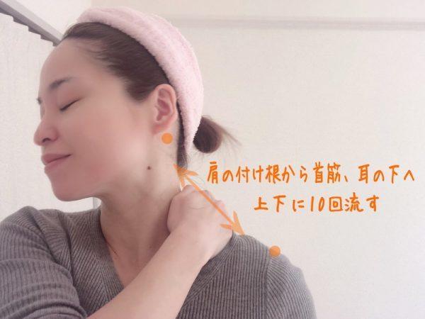 肩・首・頭がすっきり軽やか♪メイク前におすすめ「朝のながらマッサージ」by美容家 寒川あゆみさん
