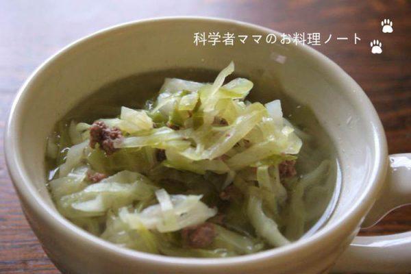 キャベツとひき肉のスープ by:nickyさん