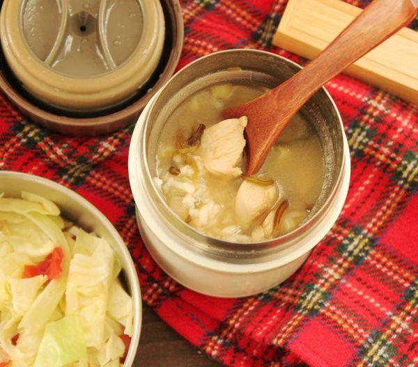 お正月明けのダイエットに!簡単「鶏ささみのおかゆ」「梅キャベツ」2品弁当