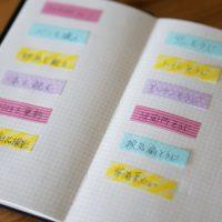 朝が充実!自分らしく楽しむ「手帳・ノート」使い方実例3選