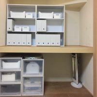 お部屋の整理整頓のために必須!片づけアドバイザーの失敗しない収納用品の選び方
