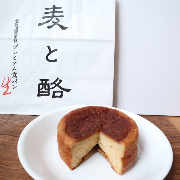 フェルム ラ・テール美瑛の「麦と酪 北海道熟成チーズ食パン」