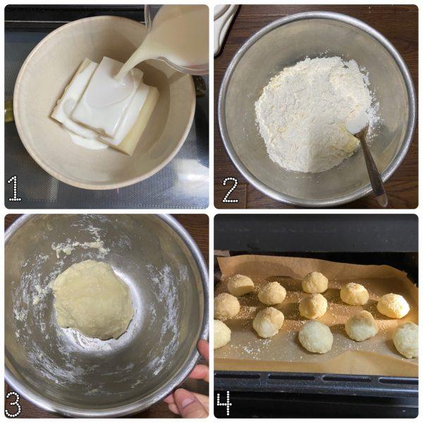 お餅を混ぜて焼くだけ!卵不使用「ポンデケージョ」の作り置き