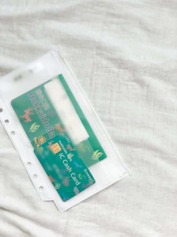 たった990円で時短が手に入る!セリア「6リングファスナーケース」通帳整理術byゆりんごさん