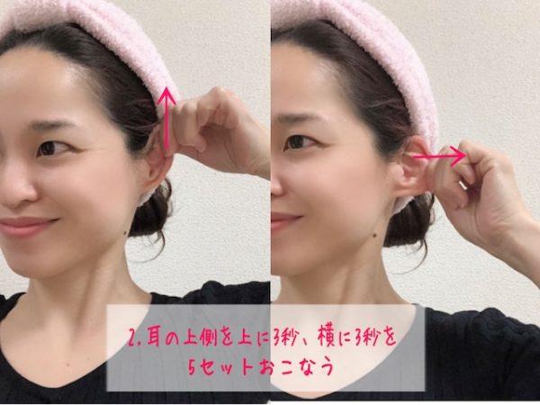 小 顔 マッサージ 簡単 これであなたも小顔になれる! 簡単!顔痩せマッサージのやり方