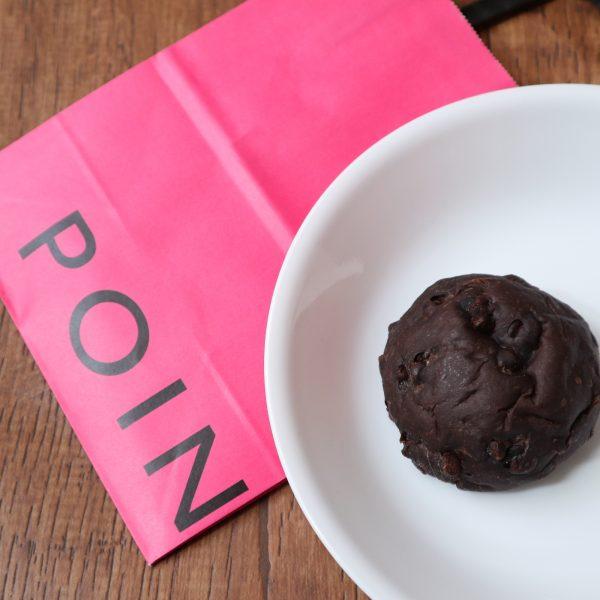 POINT ET LIGNE(ポワンエリーニュ)の究極のチョコパン「ショコラ」