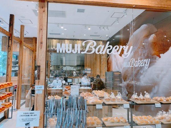 MUJI Bakeryのカレーパン