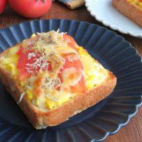 のせて焼くだけ♪簡単「お食事系トースト」レシピ5選