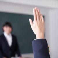 """Teacher""じゃないの!?英語での「先生」の正しい呼び方"