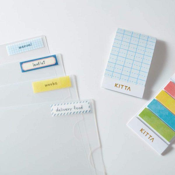 キングジム マスキングテープ KITTA キッタ 3冊 ギフトセット2