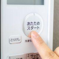 「レンチン」「インスタ映え」…日本の新語・流行語の英語表現3つ