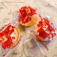 アメリカ式おみくじ「フォーチュンクッキー」