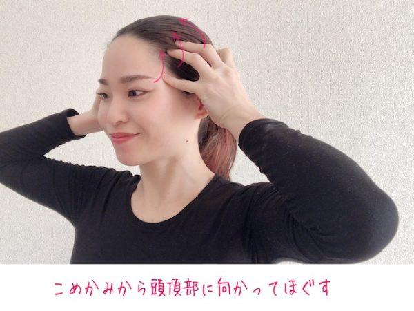 【朝3分でOK】週の半ばにリフレッシュ!簡単「頭皮マッサージ」