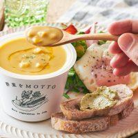 電子レンジで1分♪野菜たっぷりスープで朝の「ベジ活」!