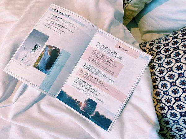 朝美人アンバサダー野口さん_モーニングノート