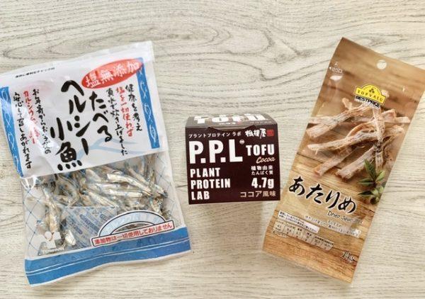 家にいるとつい食べちゃう…「おこもり太り」を防ぐための3つの工夫by美容家 飯塚美香さん