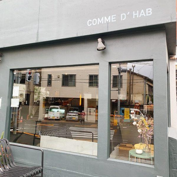 【東京・後楽園】食べ飽きない美味しさのバゲットに出会えるベーカリー「COMME D HAB(コムダブ)」
