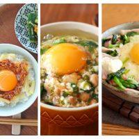 リピート決定♪料理家さんの「卵かけご飯」簡単アレンジレシピ3選