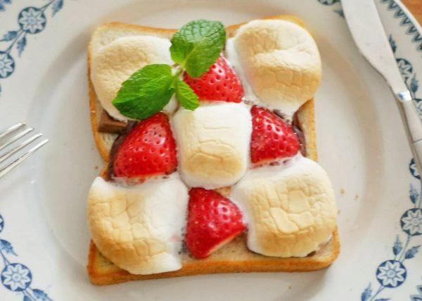 至福のバレンタイントースト