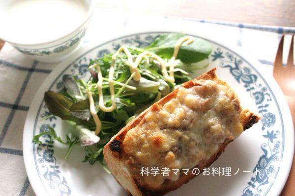 海苔ツナチーズトースト
