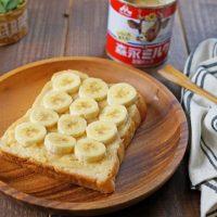 定番食材の組み合わせは間違いなし!「食パン×バナナ」の簡単レシピ3選