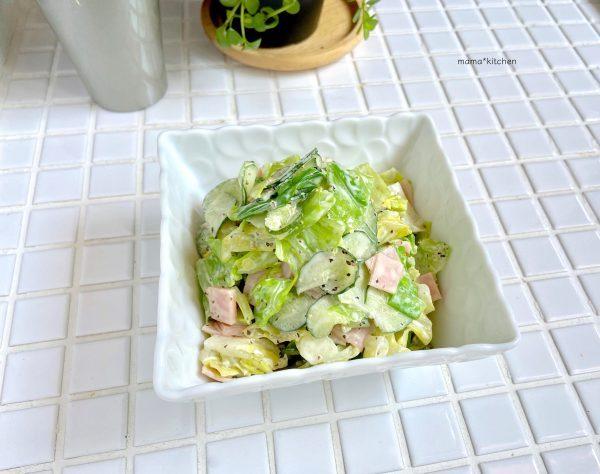 クセになるピリ辛味!簡単作り置き「春キャベツとハムのペッパーサラダ」 by:Mayu*さん