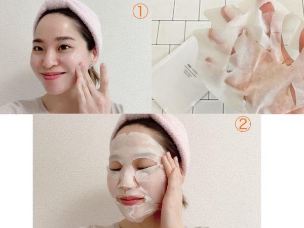 「敏感肌用 薬用 美白クリーム」「保湿シートマスク」の足し算スキンケア