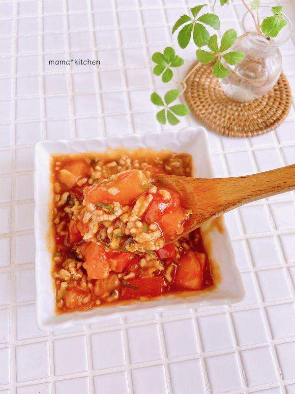 ピリ辛でご飯が進む!簡単「麻婆トマト」の作り置き byMayu*さん