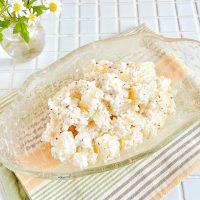 レンジ4分+混ぜるだけ!簡単「新じゃがチーズサラダ」の作り置き