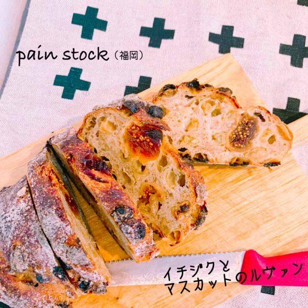 人気店のおいしいお取り寄せパンを楽しむ♪パンコーディネータ―のおすすめ店3つbyさおぞうさん
