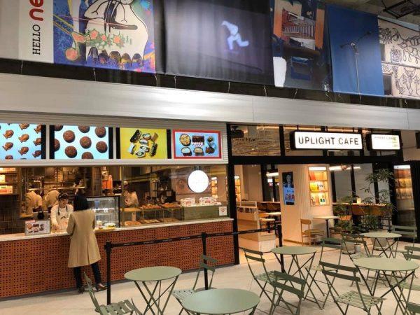 【渋谷】楽しい「しぶちか」極上カフェ@UPLIGHT CAFE 【vol.199】