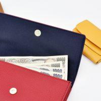 「財布」を1単語の英語で言うと?