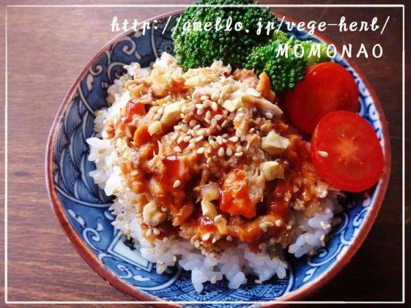 10分どんぶり♪コチュジャンマヨソースで鯖トマ丼 byMOMONAOさん