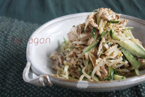 レンジ蒸し鶏ともやしの「バンバンジーサラダ」