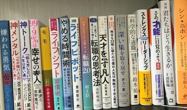 (著者イベント関連の本がだいぶ増えました)