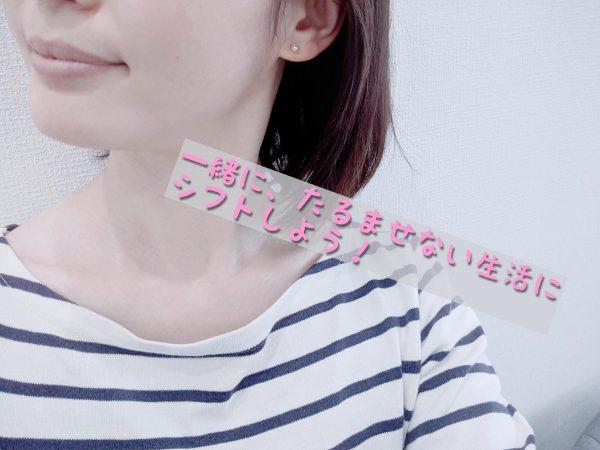 shinoさん5
