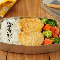 簡単で食べやすい!「ひき肉ピカタ」「野菜のレンジおかかバター」2品弁当【幼児にもOK】