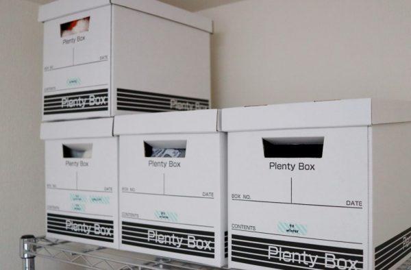セリアの「プレンティボックス」活用!すっきり整理収納のコツ3つ