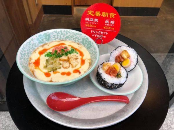 【水道橋】台湾のローカルフードを朝ごはんで@台湾式朝食健康豆漿【vol.226】