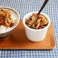 もりもり食べられそう!きのこで簡単「ご飯のおとも」レシピ5選
