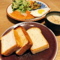 月1回の朝習慣で出会った!パンの食べ比べが楽しい「15℃」のモーニング